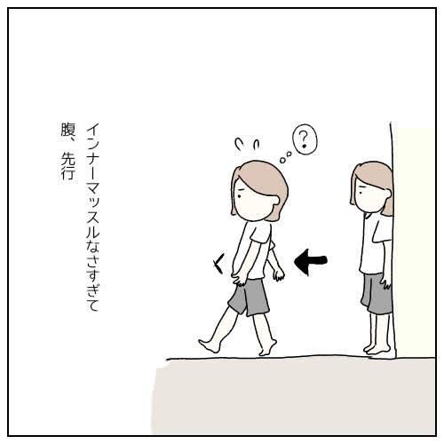 f:id:nakanomaruko:20190322000008j:plain