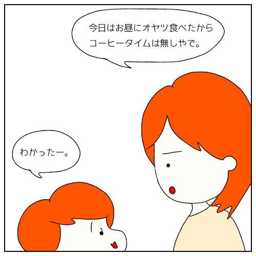 f:id:nakanomaruko:20190325011109j:plain