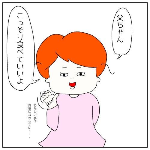 f:id:nakanomaruko:20190325011136j:plain