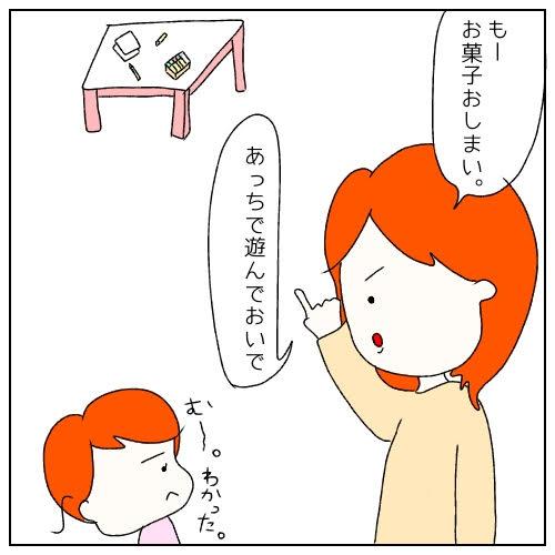 f:id:nakanomaruko:20190325024308j:plain