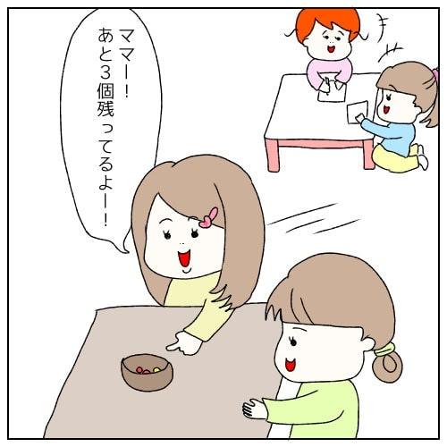 f:id:nakanomaruko:20190325024312j:plain