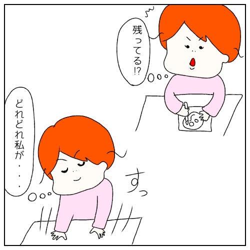 f:id:nakanomaruko:20190325024317j:plain
