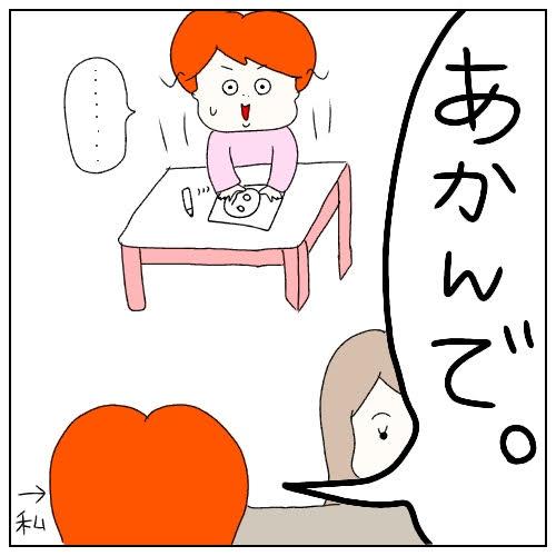 f:id:nakanomaruko:20190325024323j:plain