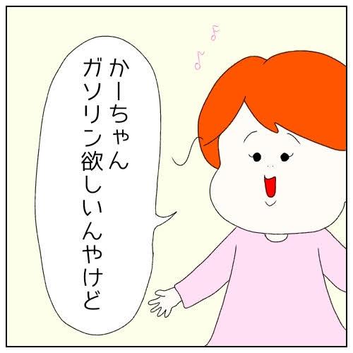 f:id:nakanomaruko:20190401001255j:plain