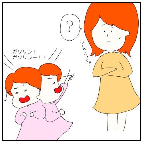 f:id:nakanomaruko:20190401001304j:plain