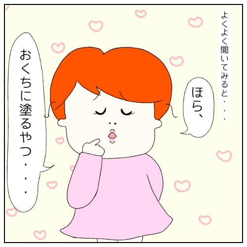 f:id:nakanomaruko:20190401001314j:plain