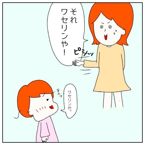 f:id:nakanomaruko:20190401001324j:plain
