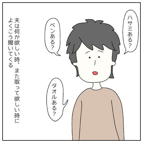 f:id:nakanomaruko:20190402222118j:plain