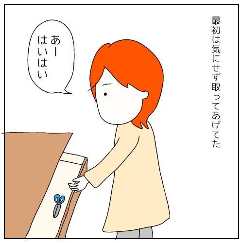 f:id:nakanomaruko:20190402222121j:plain