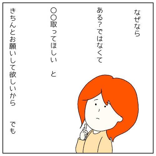 f:id:nakanomaruko:20190402222135j:plain