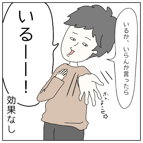 f:id:nakanomaruko:20190402222140j:plain