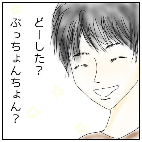f:id:nakanomaruko:20190402224752j:plain
