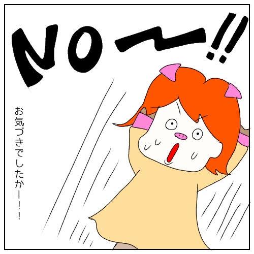 f:id:nakanomaruko:20190402224757j:plain