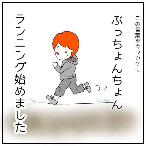 f:id:nakanomaruko:20190402224805j:plain
