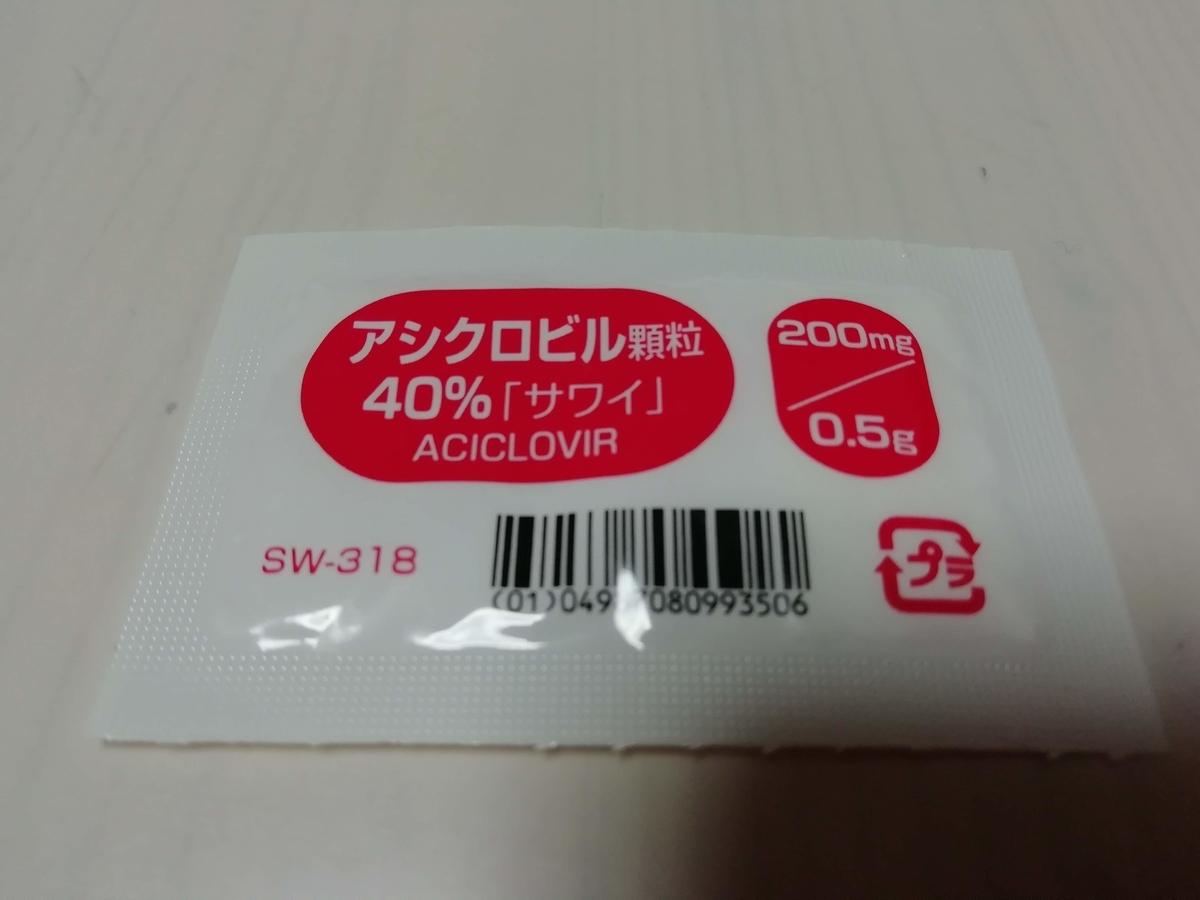 f:id:nakanomaruko:20190404221119j:plain