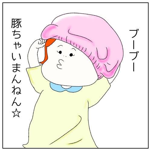 f:id:nakanomaruko:20190406232522j:plain