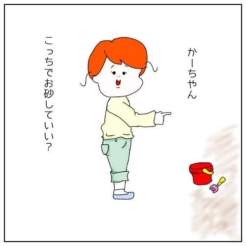 f:id:nakanomaruko:20190409220021j:plain