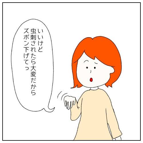 f:id:nakanomaruko:20190409220027j:plain