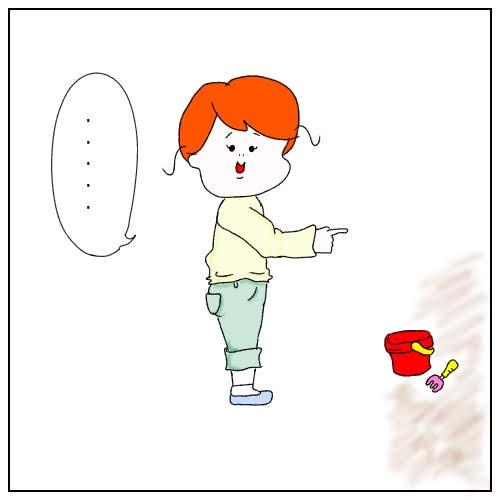 f:id:nakanomaruko:20190409220033j:plain