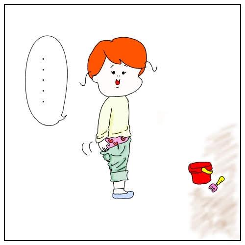 f:id:nakanomaruko:20190409220041j:plain