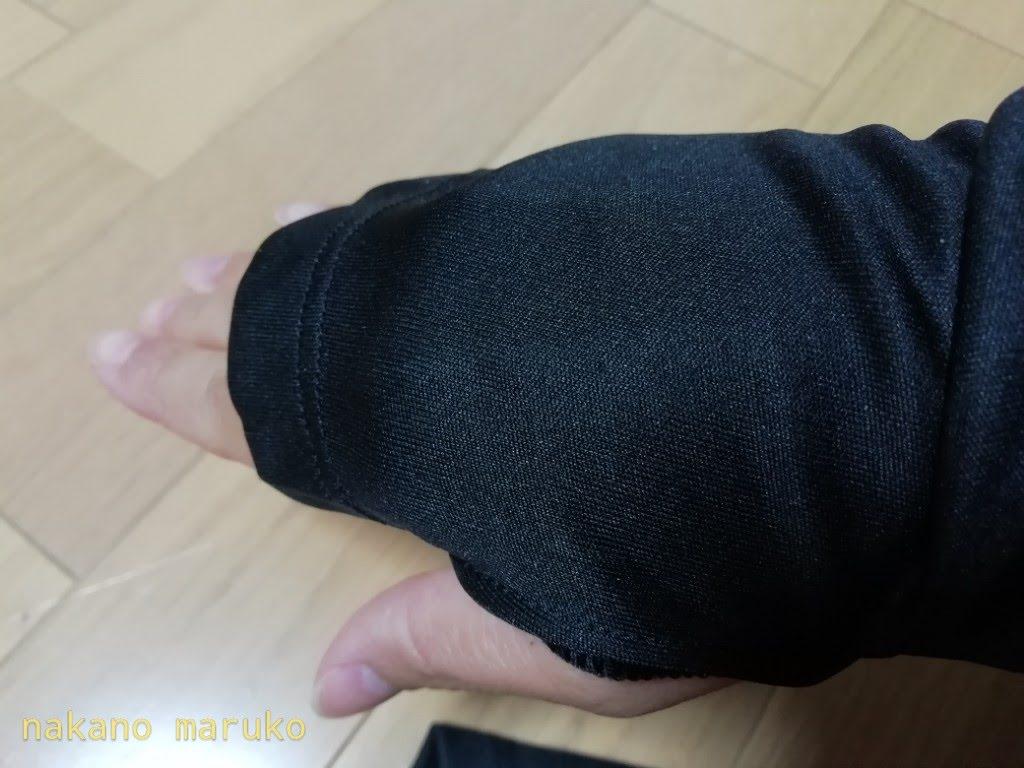 f:id:nakanomaruko:20190410234656j:plain