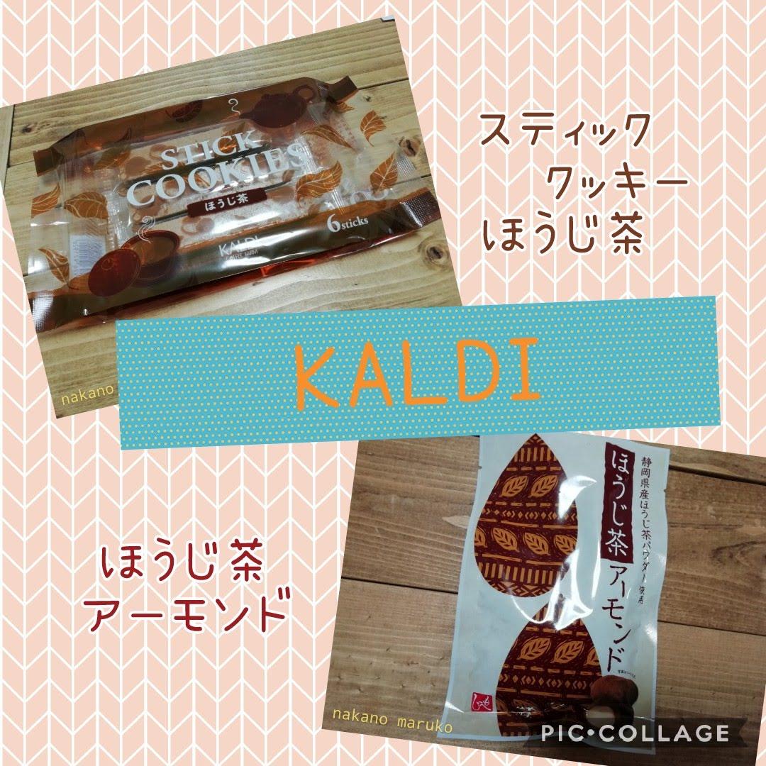 f:id:nakanomaruko:20190412223408j:plain