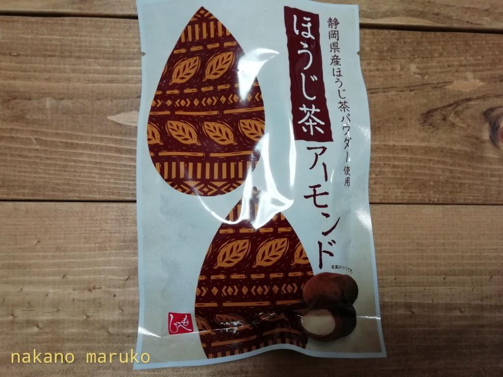 f:id:nakanomaruko:20190412224359j:plain