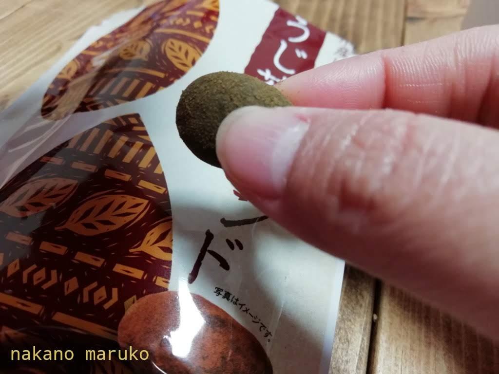 f:id:nakanomaruko:20190412224514j:plain