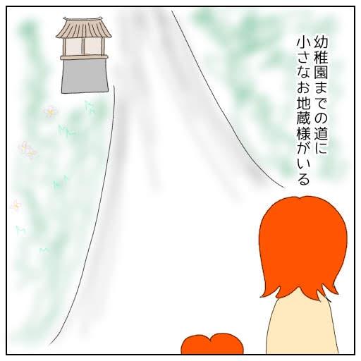 f:id:nakanomaruko:20190412230907j:plain