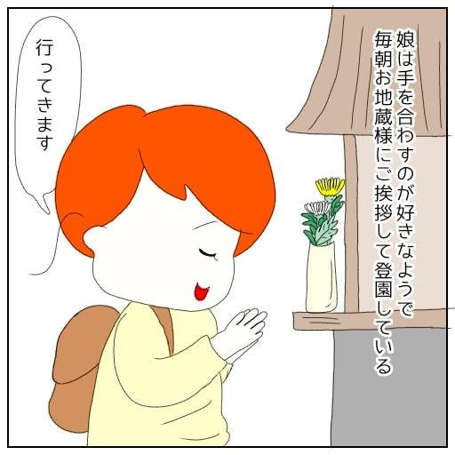 f:id:nakanomaruko:20190412231016j:plain