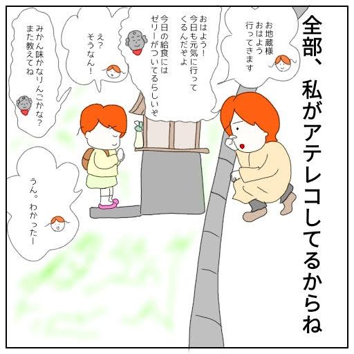 f:id:nakanomaruko:20190412231509j:plain