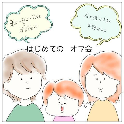 f:id:nakanomaruko:20190413222113j:plain