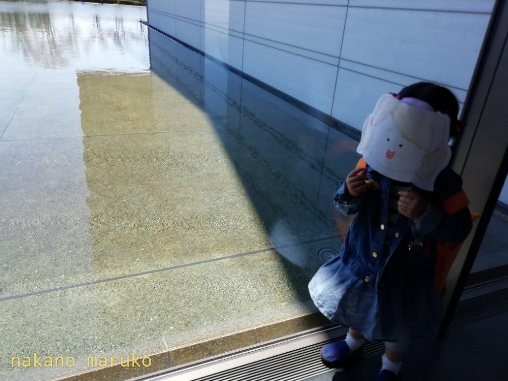 f:id:nakanomaruko:20190413224715j:plain