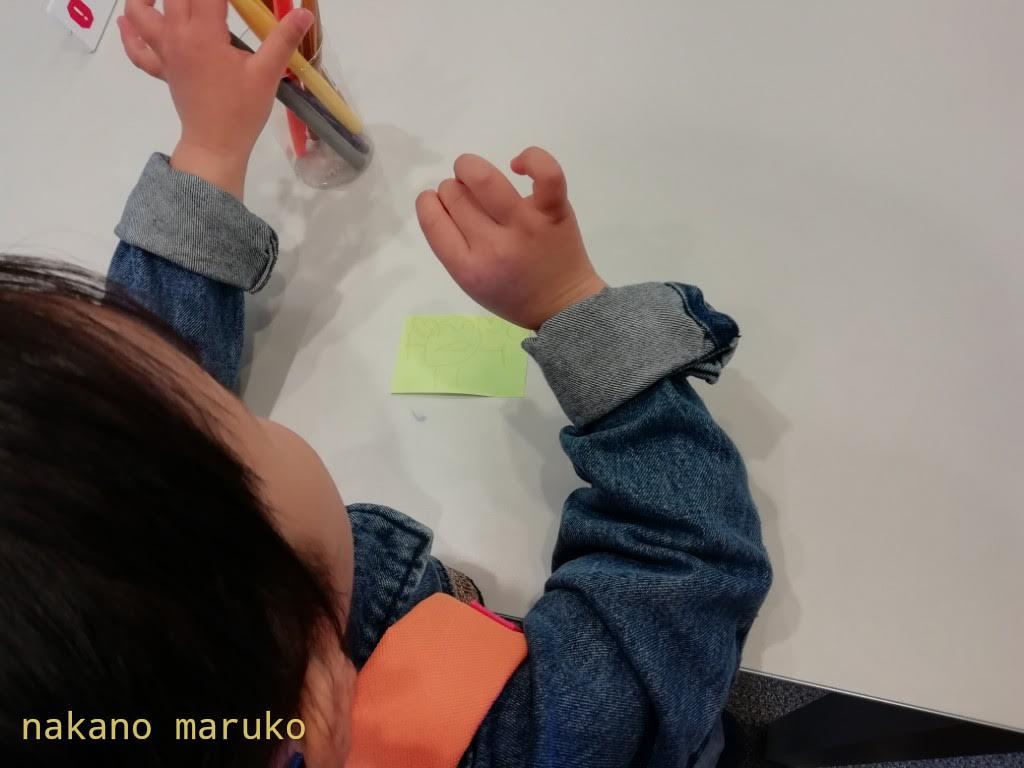 f:id:nakanomaruko:20190413230902j:plain