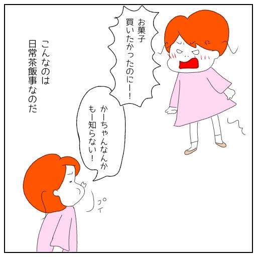 f:id:nakanomaruko:20190414225001j:plain