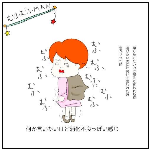 f:id:nakanomaruko:20190414225020j:plain