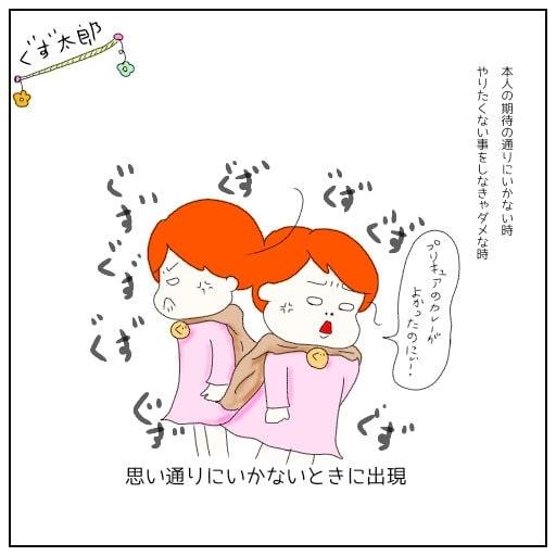 f:id:nakanomaruko:20190414225030j:plain