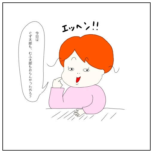 f:id:nakanomaruko:20190414225130j:plain