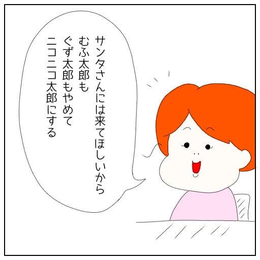 f:id:nakanomaruko:20190414225150j:plain