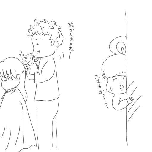 f:id:nakanomaruko:20190418221925j:plain