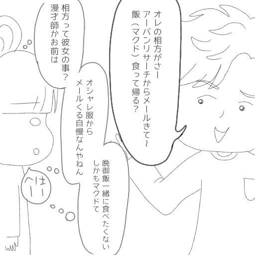 f:id:nakanomaruko:20190418223823j:plain