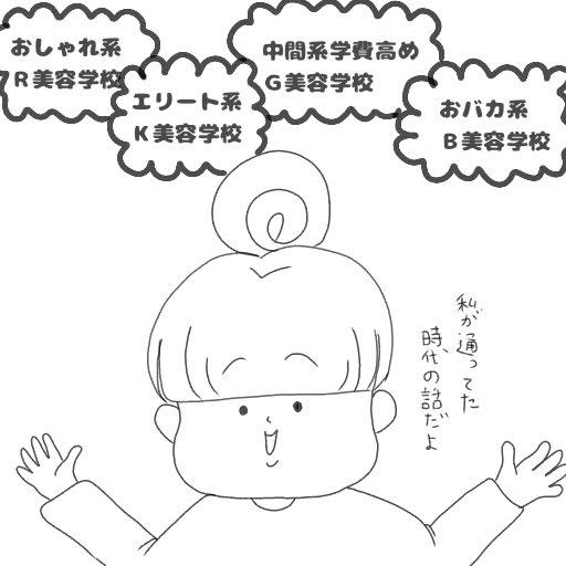 f:id:nakanomaruko:20190418230019j:plain