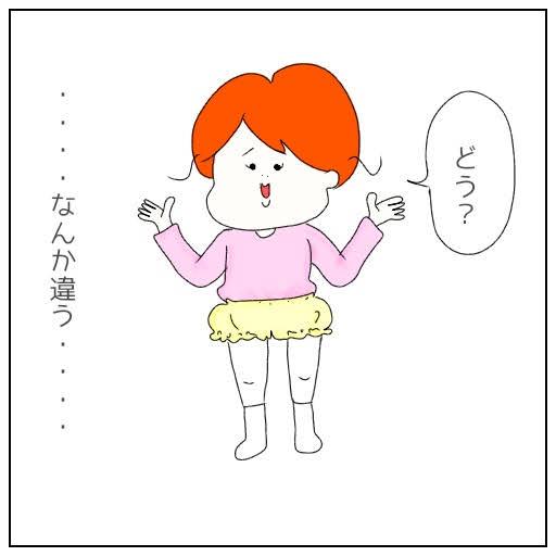 f:id:nakanomaruko:20190421211533j:plain