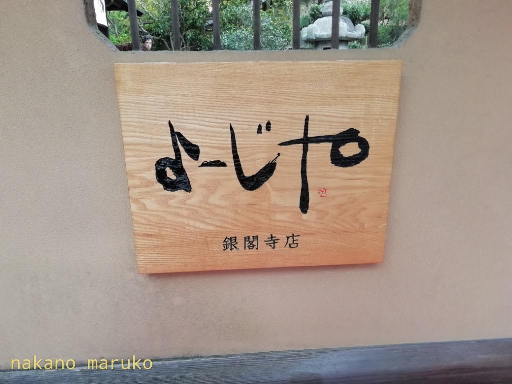f:id:nakanomaruko:20190423010021j:plain