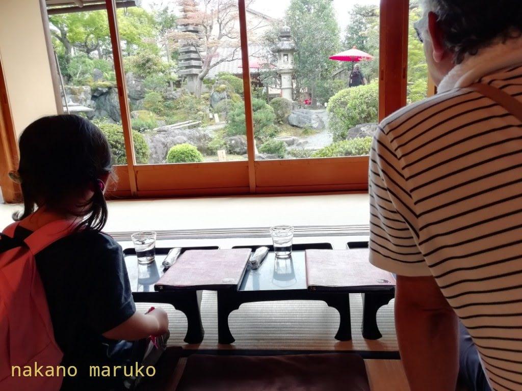 f:id:nakanomaruko:20190423010113j:plain