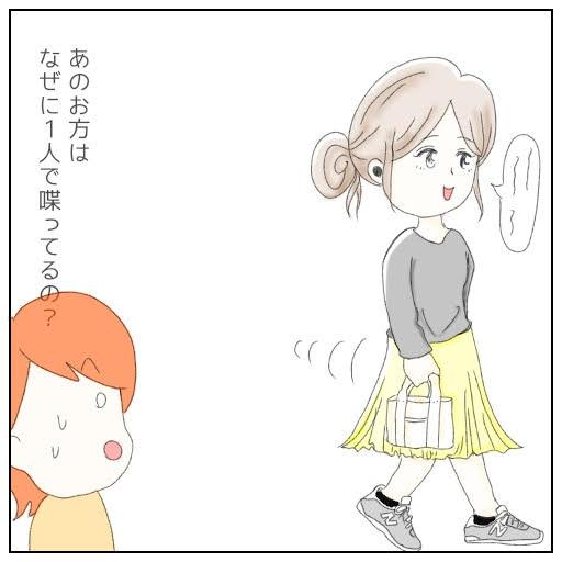 f:id:nakanomaruko:20190423120459j:plain