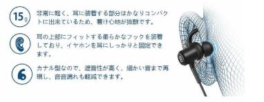 f:id:nakanomaruko:20190423123649p:plain