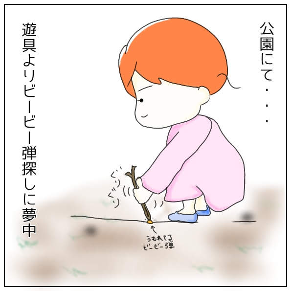 f:id:nakanomaruko:20190427214118j:plain