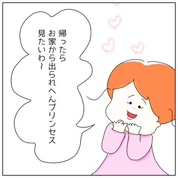 f:id:nakanomaruko:20190427214428j:plain