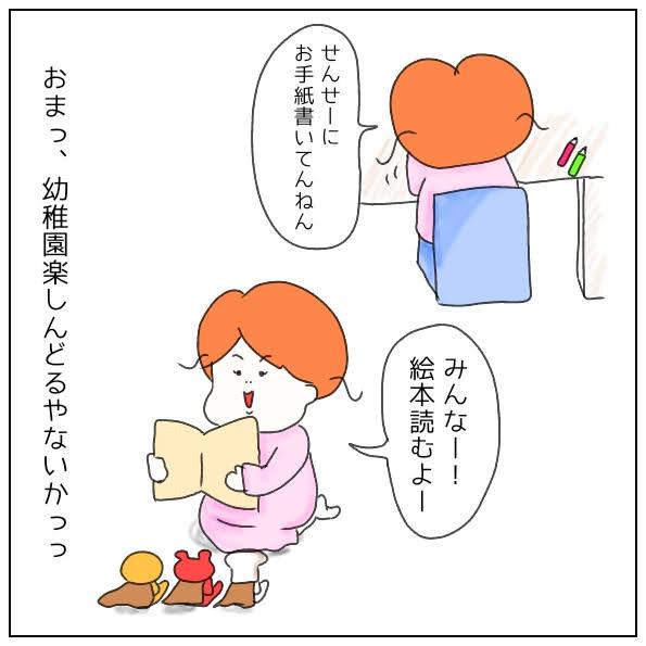 f:id:nakanomaruko:20190427220612j:plain